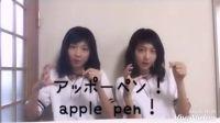 日本大叔洗脑神曲 超美双胞胎也在学
