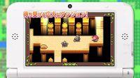 【游侠网】《小小勇者2》 介绍映像.mp4