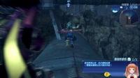 《异度之刃2》全剧情流程视频攻略40