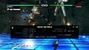 《死或生5 最后一战》霞连续技演示视频001