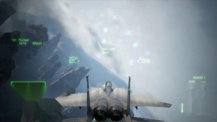 《皇牌空战7未知空域》多人模式全关卡攻略 第一期