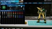 《新高达破坏者》机体组装系统展示视频