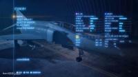 《皇牌空战7:未知空域》新人怎样开飞机