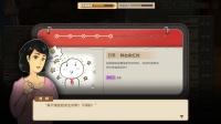 《中国式家长》正式版试玩实况全流程1