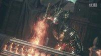 《黑暗之魂3》全流程实况解说21-洛里安王子&洛斯里克王子-第五个薪王-中文版