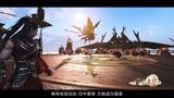 《古剑奇谭网络版》战斗展示视频