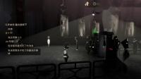 《旁观者2》beta版上手体验视频3.陷害同事