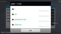PokeMMO安卓手游公测 快速安装上手流程
