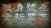 【游侠网】《魔兽世界:争霸艾泽拉斯》新预告