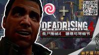 《丧尸围城4》Dead Rising 4游戏趣味小细节,不可忽视的小细节,糖果十字弩?这的确是一把充满诱惑的糖果弩箭,伤害很高。