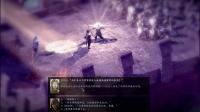 《永恒之柱2:死亡之火》新dlc寒冬巨兽(二)
