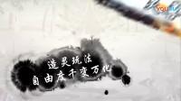 《灵山奇缘》5月31日不删档宣传视频