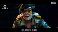 《守望先锋》动画短片——我们出发吧(中配)