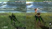 【游侠网】《怪物猎人XX》Switch及3DS画面对比
