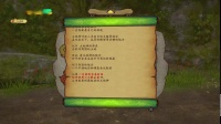 《西游记之大圣归来》游戏全剧情流程视频攻略3卦台岭1