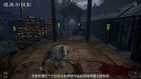 《灵魂筹码》steam抢先体验版玩法视频教程 - 9.实用小技巧
