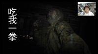 生化危机7 demo试玩:调戏女鬼的正确姿势