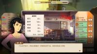 《中国式家长》七周目高斯的棺材板要压不住了 第三期