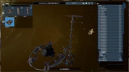 《X4:基石》空间站的基本建造、操作以及生产流程