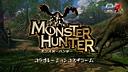 PS4\/PS3『战国BASARA4 皇』怪物猎人 联动服装
