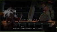 《亡灵诡计》贵族职业boss打法视频合集02