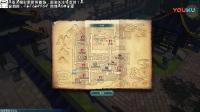 《幻想三国志5》幻象重生大赛全流程4