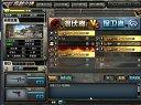 WCG2013中国区总决赛1012 CF 8进4 iG vs EP 3