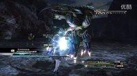 《最终幻想:纷争》夏托托动作演示
