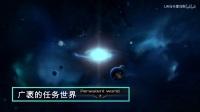 《战锤40K:审判官-殉道者》特色系统视频介绍