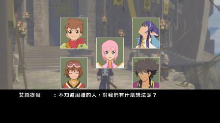 《薄暮传说:终极版》PC中文全剧情13.竞技场