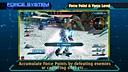 《机动战士高达:极限对决力量》第一弹宣传视频