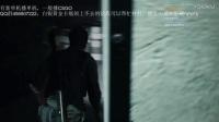 《恶灵附身2》全剧情流程视频攻略_第十二期