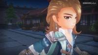 《幻想三国志5》1.幻三5过场动画