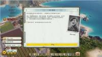 《海岛大亨6》地狱难度挑战400国际游客2