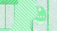 【4月】青春波纹 PV1