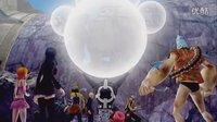 尊榊【海贼王无双3】动漫向剧情迅猛式S评分攻略解说第4章 泡泡岛