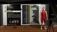 NBA2k19 最强大前锋建成