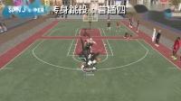 NBA2K19投篮动作(上篮、飘投、转身跳投等)推荐