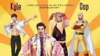【游侠网】《Dota2》基辅AniMajor二次元宣传片