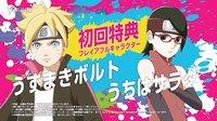 PS4《火影忍者:究极忍者风暴4》第2弾TVCM