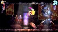 【游侠网】《战斗公主马德琳(Battle Princess Madelyn)》游戏宣传视频
