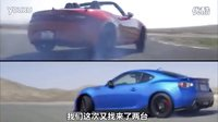 【游侠网】斯巴鲁Motorsports应用演示