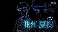 【游侠网】Bandai Namco公布传说系列手游新作《光之传说》