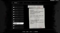 《白色情人节:校园迷宫》全流程实况解说视频攻略_7