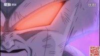 【游侠网】PS4《龙珠:超宇宙2》TV CM