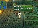轩辕剑四-黑龙舞兮云飞扬攻略5