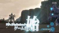 【游侠网】《加速世界VS刀剑神域:千年的黄昏》PV4