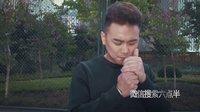 《陈翔六点半》 第28集  皇上遇奇葩男多次斩首无果