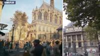 《刺客信条:大革命》游戏画面与真实场景对比