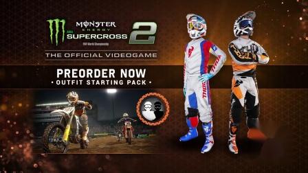 《怪物能量超级越野赛车2》复合区域演示